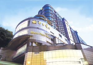 Royal Plaza Hotel Hong Kong